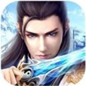 幻剑九霄iOS最新版