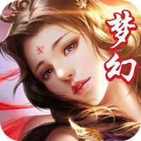 梦幻奇侠传iOS版