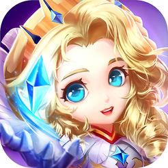 塔防冲冲冲iOS版