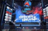 电竞运动城市发展计划再添新一城 山东鲁能泰山问鼎中国足球电竞联赛