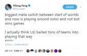 Doublelift:Uzi改变了其他队伍的打法