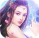 仙侠之道iOS最新版