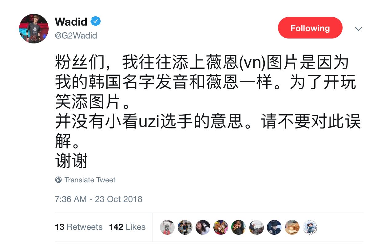 G2辅助回应八强赛亮VN:没有不尊重Uzi