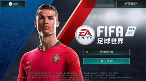 FIFA足球世界西甲宿敌活动火热上线   宿命的对决等你来战