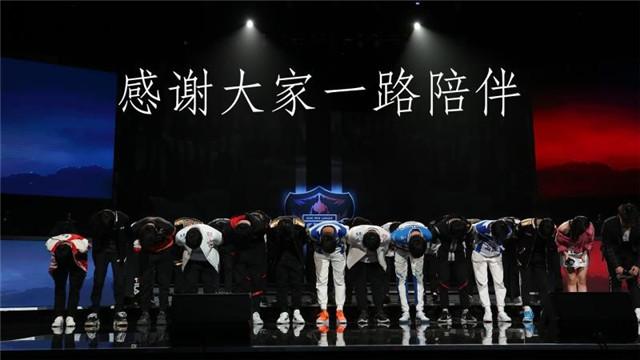 KPL全明星嘉年华完美落幕,AT票王、牛痕合体最终夺冠