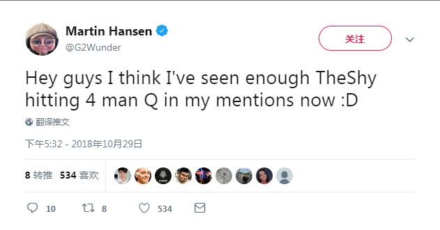 乐观家族:G2队员互相调侃推特被爆破