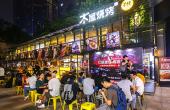 红警OL VS来电:中国第一家红警军略主题复刻店