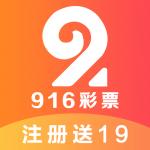 916彩票