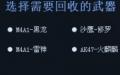 cf11月英雄武器换购活动网址2018