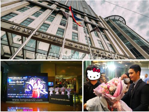 【龍門娯樂】龙门赞助群星演唱会 梁静茹等巨星献唱马尼拉