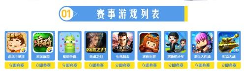 """QQ游戏""""锦鲤""""来袭,多款游戏送你海外游"""