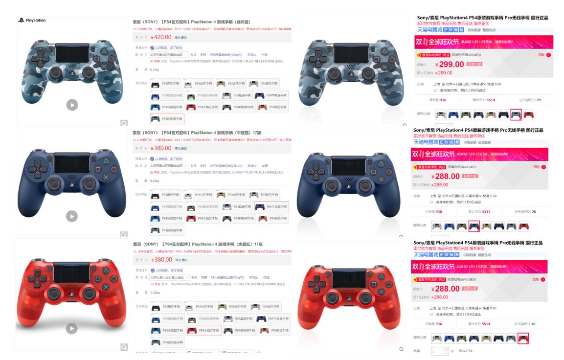 聚划算 给你最全的双十一PlayStation超值购物攻略