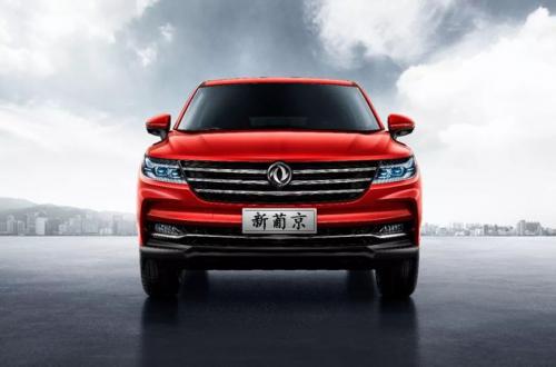 新款ix5 新葡京定制版 中国风形象征服车友