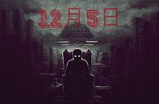 《旁观者2》12月5日Steam发售 售价49元支持简体中文