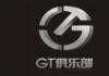 GT电子竞技俱乐部详情介绍