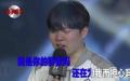 肖央发新歌 爆笑评论:背地里是IG中单