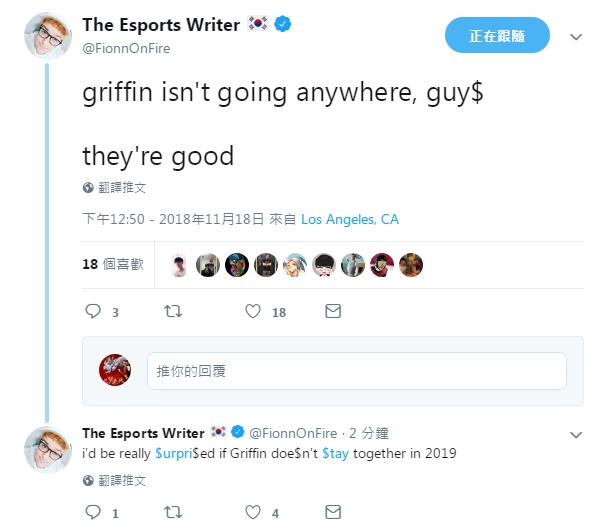 ESPN撰稿人:GRF不会转会期交易选手