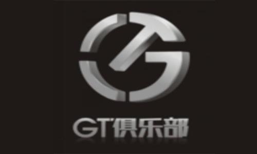 GT电子竞技俱乐部