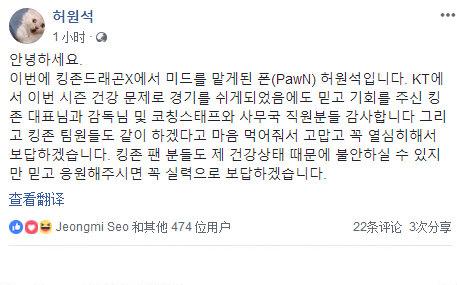 PawN脸书发文表达决心 Deft妈妈点赞