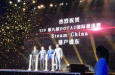 完美世界与V社完成签约 Steam中国落户上海浦东