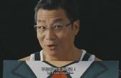"""PlayStation圣诞宣传 """"为所欲为""""郑子诚爆笑演绎"""