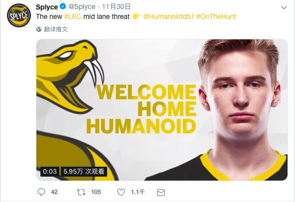 Splyce官宣:Vizicsacsi和Humanoid加盟