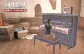 """舊世界的偉大藝術重現 《明日之后》可以""""彈鋼琴""""了!"""