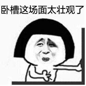 央美团队主笔《魔域》恢弘画作   精美线稿首曝