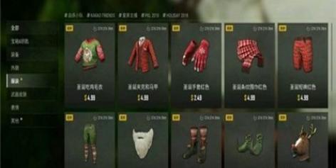 绝地求生圣诞套装价格介绍