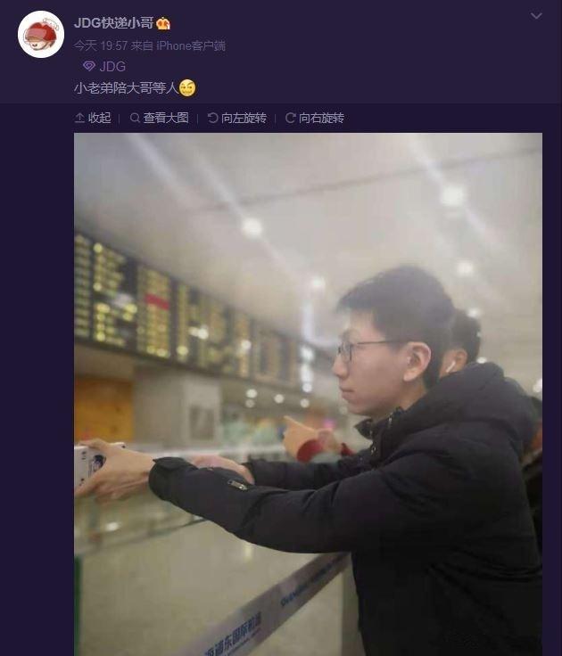 三大线索透露越南打野Levi疑似加盟JDG