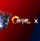 《魂斗罗:归来》X丛林音乐节出击在即,邀你玩转新版本!