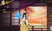 侍魂胧月传说历战结晶作用介绍