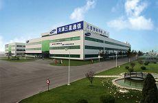 三星天津手机工厂月底停运 将迁往印度和越南等新兴市场