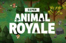 《超级动物大逃杀》Steam抢先体验开启 还有免费试玩