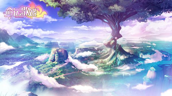 唯美异世界物语音游 《命运歌姬》iOS预约今日开启