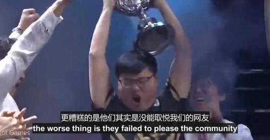 RNG被喷映射出LPL观众的不良风气 一则视频引起热议