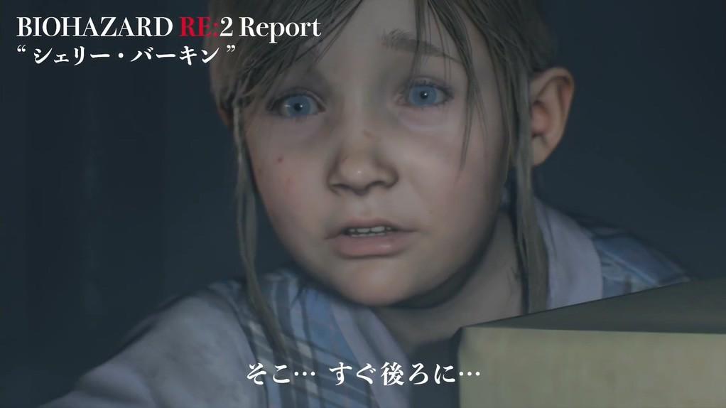 《生化危机2:重制版》新预告公布 雪莉一家齐登场