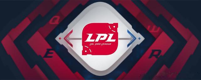 LPL队伍增加到16支 6支队伍已确定分组