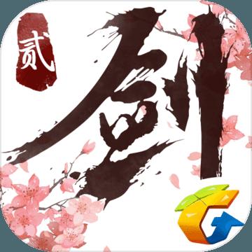 剑侠情缘2:剑歌行(无资源)