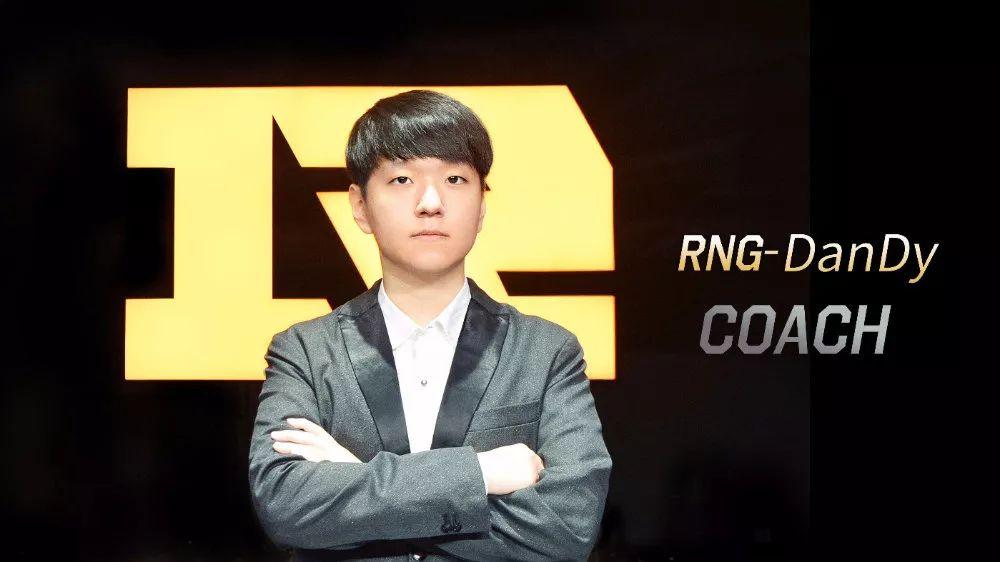 RNG主教练引轰动 他可令香锅卡萨进化