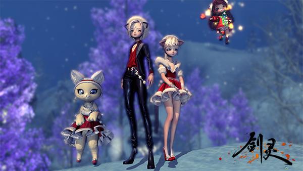 《剑灵》圣诞节活动来袭 全新璀璨时装惊艳登场