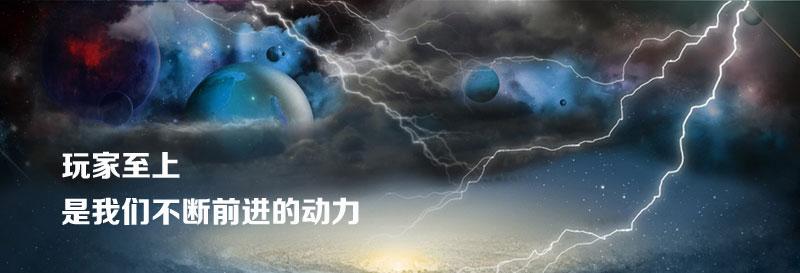 斗蟹游戲網【提問】、【投稿】渠道