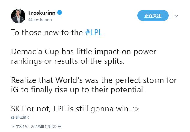 解说猫猫:无论对手是谁 LPL仍将获胜