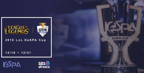 2018KeSPA杯:JAG vs RGA视频回顾