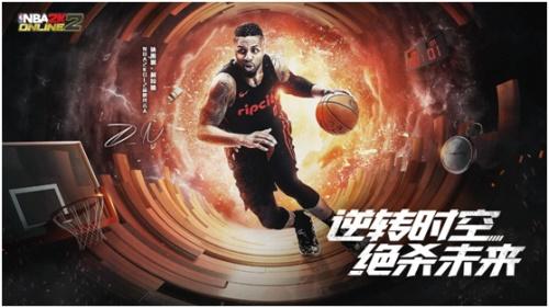 从联名篮球鞋到定制投票瓶,NBA2KOL2深度跨界演绎体育与游戏的多元碰撞