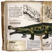 方舟生存进化帝王鳄驯服攻略