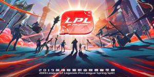 2019LPL春季賽RW對戰VG精彩上演