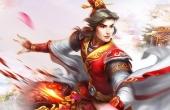 《问道》熔炼仙丹赢大奖 福利风暴降中洲