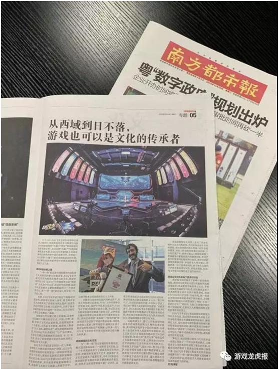 QQ飞车手游上线一周年 三大关键词解析2018
