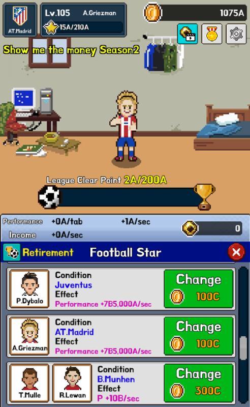 点击足球明星